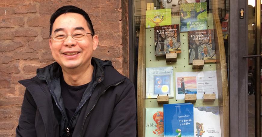Jimmy Liao e l'arte di vivere